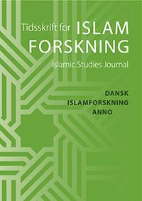 Tidsskrift for Islamforskning