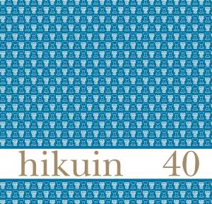 Se Årg. 40 Nr. 40 (2017): Performance og Ikonografi. Foredrag fra det 23. nordiske ikonografiske symposium
